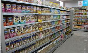 欧尚超市货架