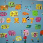 现代简约风格幼儿园墙壁贴纸装饰