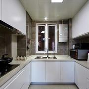 三室一厅简约风格U型厨房装饰