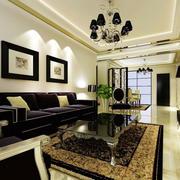 简欧风格100平米房屋深色沙发装饰