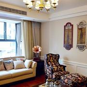 120平米房屋混搭风格客厅装饰