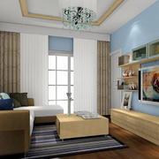 两室一厅简约小型客厅窗帘装饰