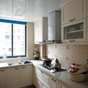 小户型婚房欧式简约风格厨房装饰