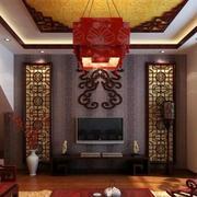 中式风格客厅简约风格电视背景墙