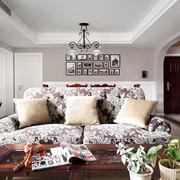 婚房混搭风格客厅沙发装饰