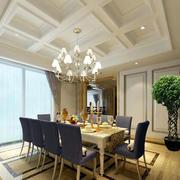 欧式简约风格格子型餐厅吊顶装饰