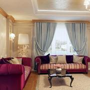 小别墅欧式简约风格客厅窗帘
