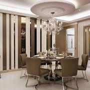 欧式简约风格别墅餐厅装饰