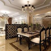 欧式简约深色系别墅餐厅装饰