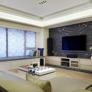 三室两厅后现代风格电视背景墙装饰