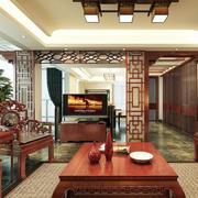 中式原木深色客厅隔断装饰