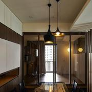 三室一厅简约风格餐厅灯饰装饰