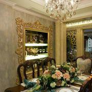 欧式奢华风格餐厅背景墙