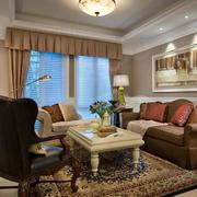 美式样板房客厅欧辰设计
