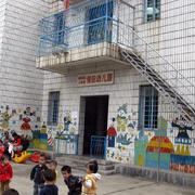 幼儿园外墙装饰设计