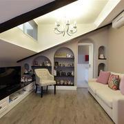 后现代风格阁楼客厅装饰