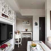 小户型欧式田园风格客厅装修