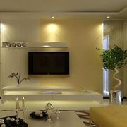 后现代风格新房客厅电视背景墙装饰