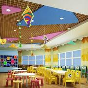 幼儿园教室密集式吊顶