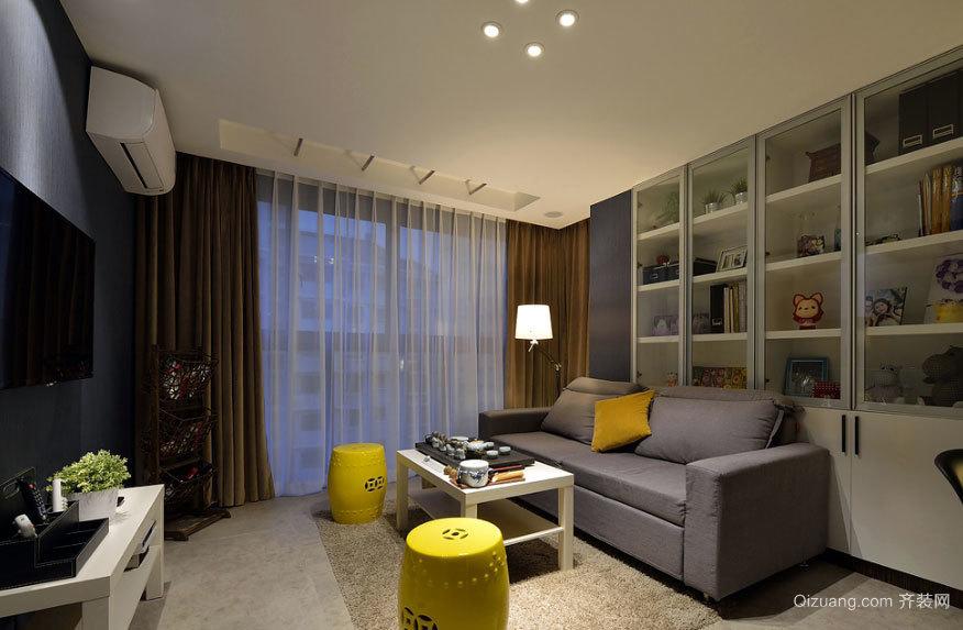 15万装现代74平米小户型单身公寓装修实例效果图