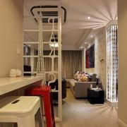 小户型公寓吧台设计