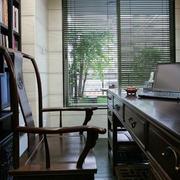 中式简约风格书房椅子设计