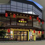 中式简约风格店面门饰设计