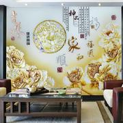 中式风格简约传统艺术背景墙