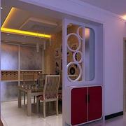 现代简约风格客厅餐桌隔断装饰