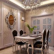 欧式奢华餐厅吊顶灯饰设计