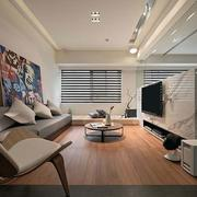 日式简约客厅原木地板装饰