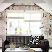 混搭风格客厅样板间设计