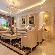 三室一厅欧式客厅沙发装饰