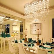 欧式餐厅珠帘灯饰设计