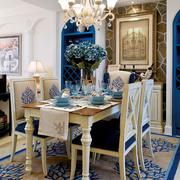 两室一厅地中海风格餐厅装饰