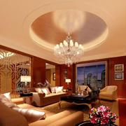 小户型客厅圆形吊顶效果图
