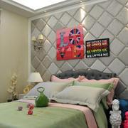 欧式清新风格软质卧室背景墙