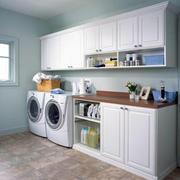 欧式洗衣房整体装饰