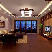 中式客厅古韵吊顶装修