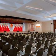 大型会议专用会议室装饰