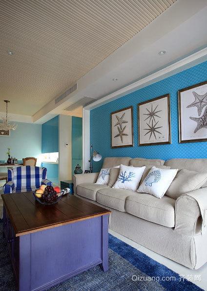 蓝色之恋 现代三居婚房家居装修效果图