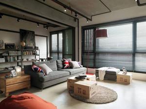 120平米loft工业风时尚客厅装修效果图