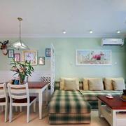 韩式清新客厅装饰