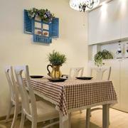 地中海简约风格餐厅装修