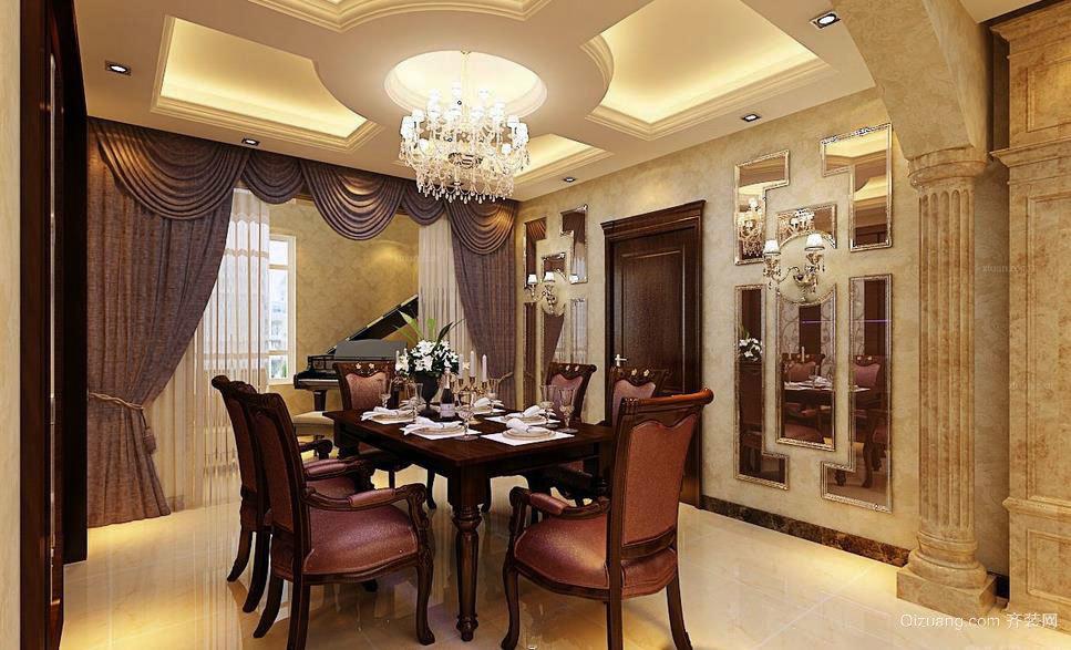 奢华典雅的巴洛克风格餐厅装修效果图