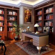 欧式原木书房整体书柜