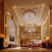 欧式奢华风格客厅吊顶