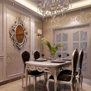 小户型欧式餐厅背景墙装饰