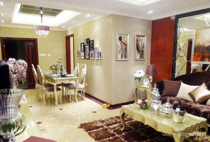 120平米客餐厅一体化的后现代风格客厅装修设计