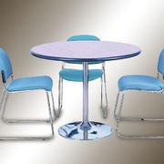 蓝色调休闲桌子设计